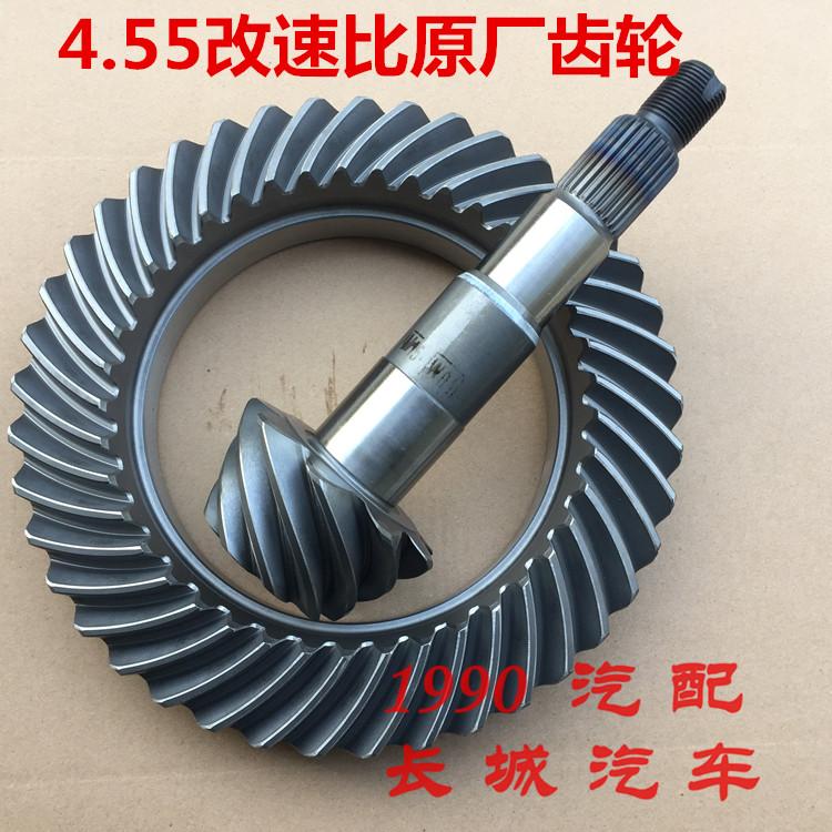 哈弗H5改速比2.0T经典版4.55盆角齿9:41八字齿后桥齿轮改装速比