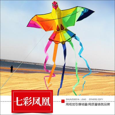 潍坊风筝七彩凤凰风筝儿童微风易飞好飞大型高档成人线轮包邮T151