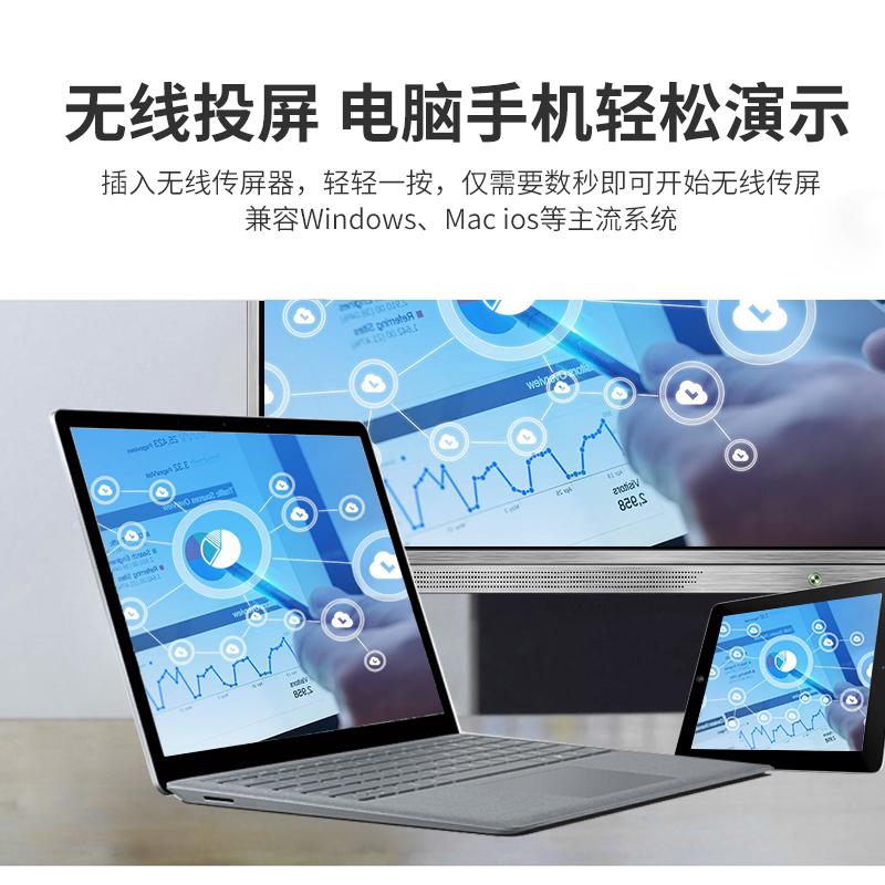 JIGUO技果4K高清智能会议平板一体机电子白板黑板教学机55/65/75寸标准版