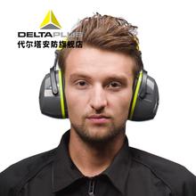 代爾塔隔音耳罩睡眠用專業防噪音靜音耳機睡覺用降噪睡覺消音耳機