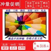 32寸特价 液晶电视42寸55寸60寸65寸高清智能wifi平板一线屏电视机