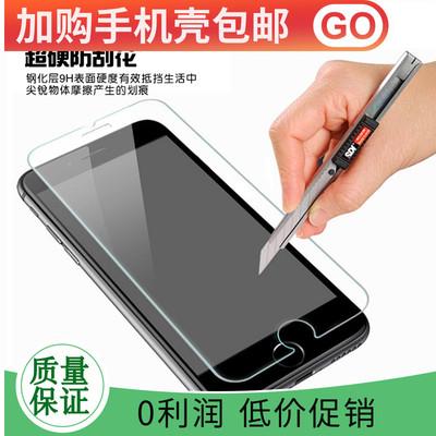 苹果八 六 七 x钢化膜iphone6s  8pius6 7高清保护膜非全屏手机壳