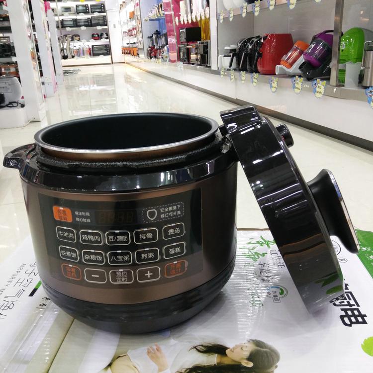 Joyoung/九阳Y-60C20 50C20全自动家用电压力锅双胆智能6L正品