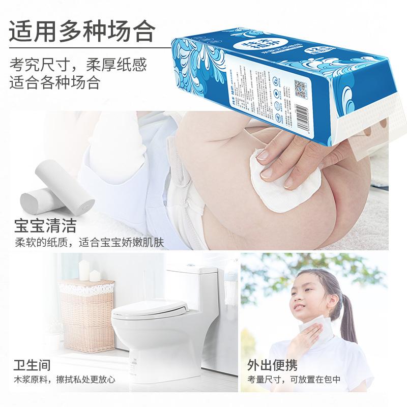 植护无芯卷纸整箱批发家用卫生纸巾家庭装手纸厕所厕纸卷筒纸实惠