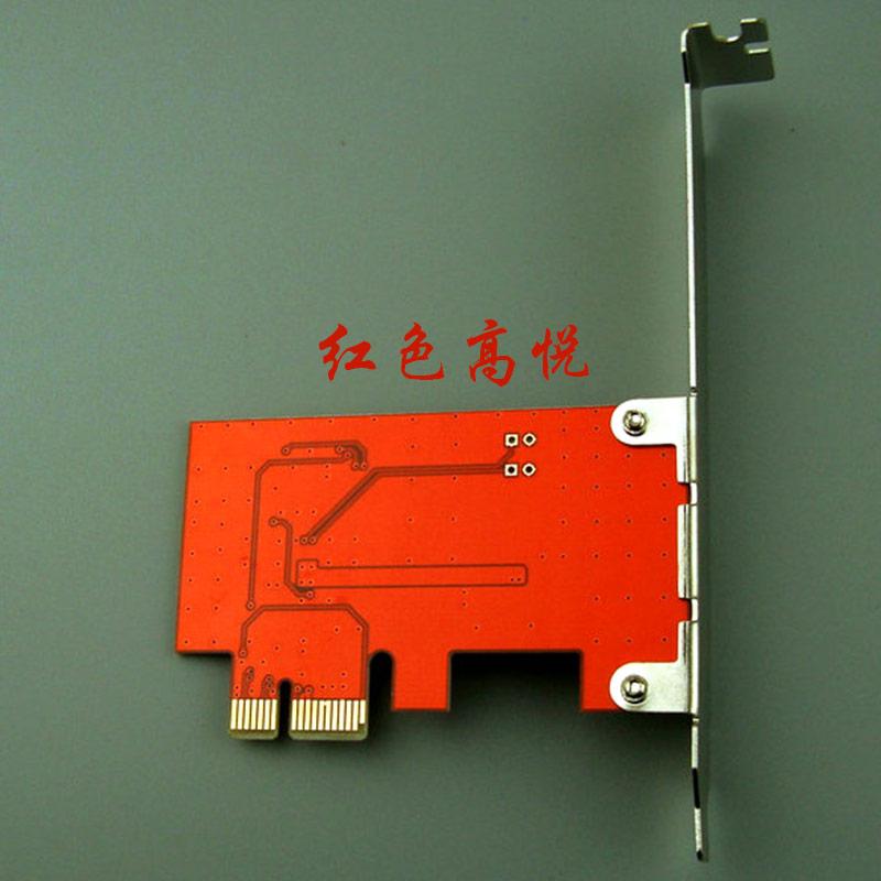 华锐还原卡保护卡--锐盾版 支持4个操作系统