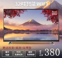 42家用特价50寸406560网络32平板wifi高清智能4k寸液晶电视机55