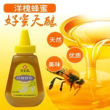 冠生园蜂蜜 洋槐蜂蜜280克 紫云英蜂蜜制品  冲饮上海特产包邮