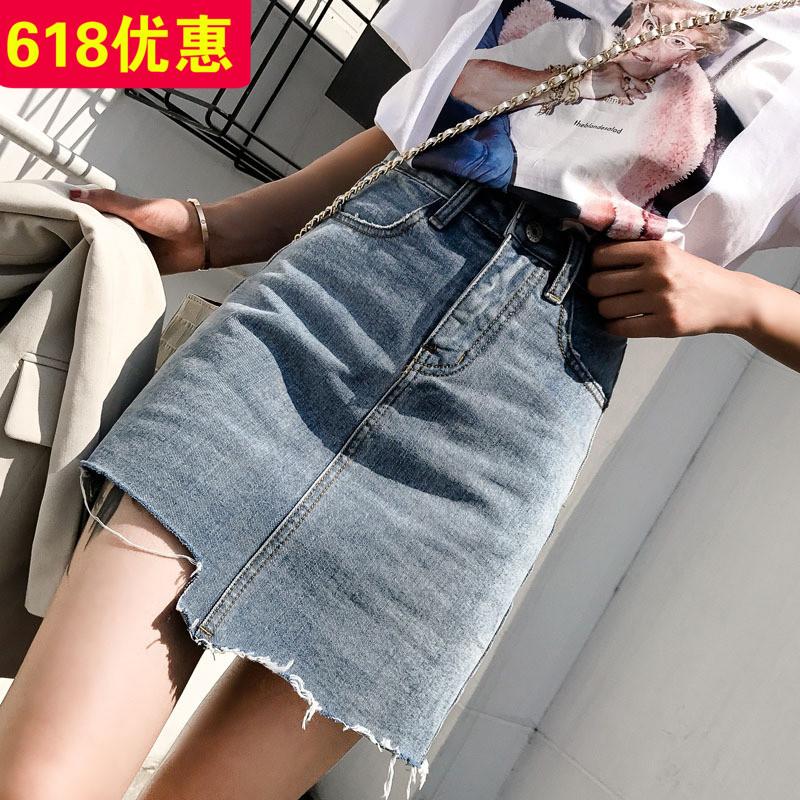 女短裙学生