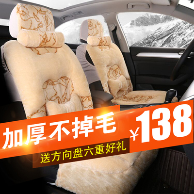 汽车坎肩背心马甲全包式座套颈枕专用冬天3D按摩网毛绒专车专用款