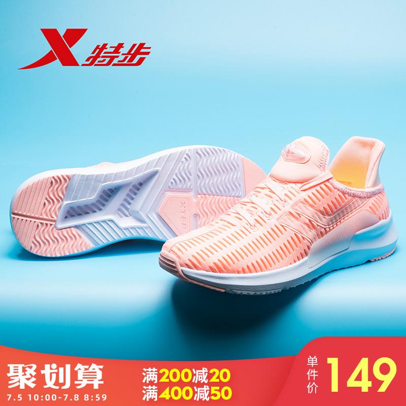 特步女鞋休闲鞋夏季新款轻便跑步鞋子网面透气跑鞋夏运动鞋女正品