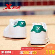Другая спортивная обувь фото