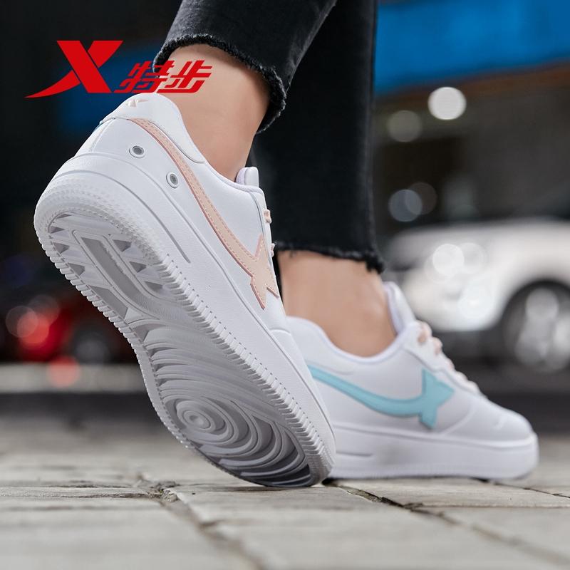 特步女鞋时尚潮搭女板鞋经典休闲运动鞋低帮粉色滑板鞋女子平底鞋
