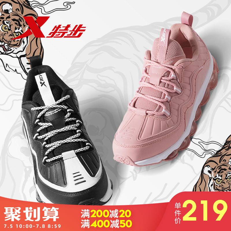 特步女鞋跑步鞋2019夏季新款正品透氣全掌氣墊跑鞋粉休閑運動鞋女