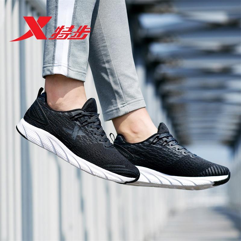 特步女鞋透气运动鞋2019新款跑步鞋子夏季轻便减震网面休闲女跑鞋