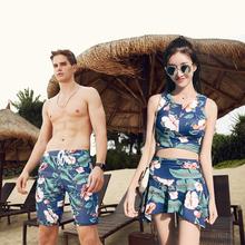 沙滩裤男五分休闲运动中裤夏季宽松大码情侣短裤速干海边沙滩度假