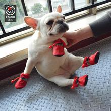 FADOU 狗狗鞋子防水保暖反光标宠物鞋子法斗巴哥泰迪宠物调节鞋子