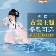 儿童摄影服装2018新款韩版一岁左右影楼宝宝拍照相服装饰