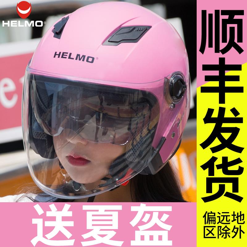 Шлем для мотоцикла Артикул 562230897630