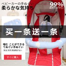 婴儿推车扶手套护肩口水巾纯棉纱布防啃咬按扣可拆卸清洗通用配件