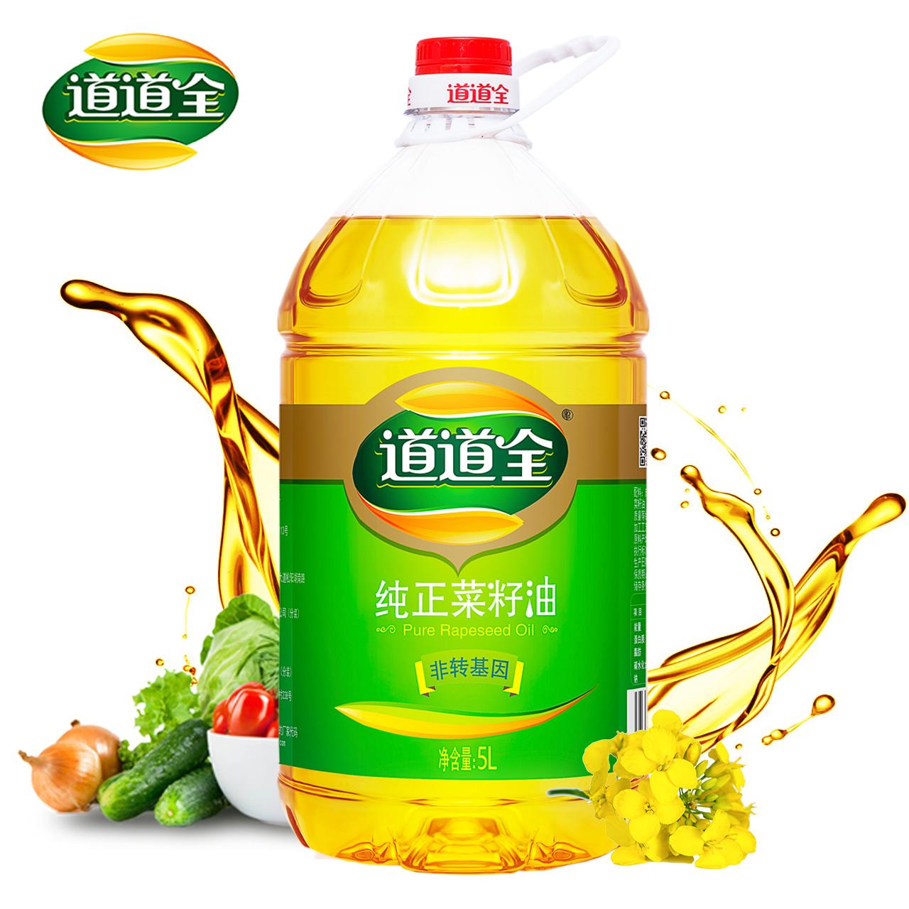 道道全纯正菜籽油5L 非转基因自然清香 精选原料味道纯正