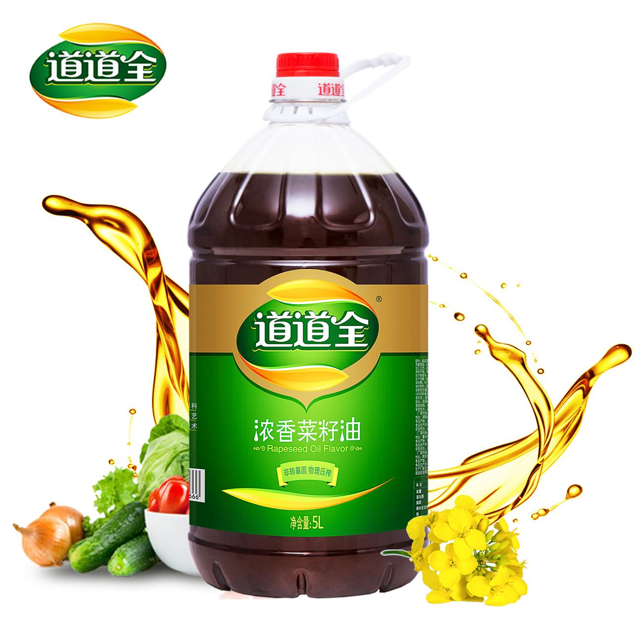 道道全浓香菜籽油5L物理压榨非转基因食用油 滴滴浓香农家风味