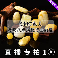 Honey Natural Amber Old Beeswax Original Stone Chicken Yellow Oil Pendant Bracelet Female Round Beads Taobao Live