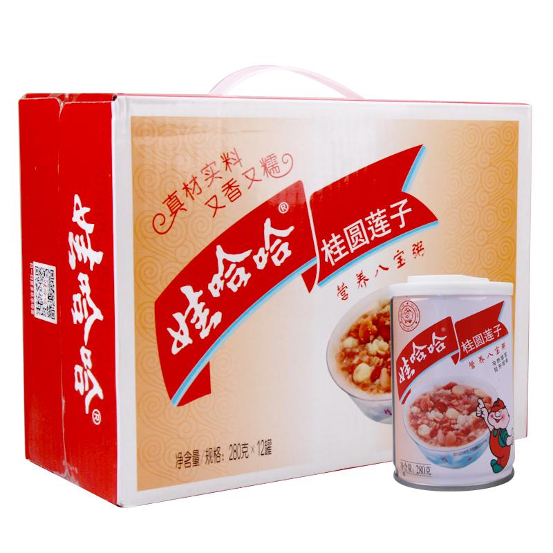 【娃哈哈官方】桂圆莲子八宝粥280g*12罐整箱速食粥 年货 哇哈哈