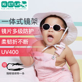 France KIETLA2019 imported children's sunglasses baby UV protection sunglasses 0-18 months