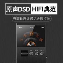 爱国者M6PLUS高清无损发烧HIFI音乐播放器DSD母带级便携MP3随身听