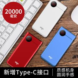 爱国者充电宝20000毫安 Type-C快充移动电源便携创意超薄手机通用