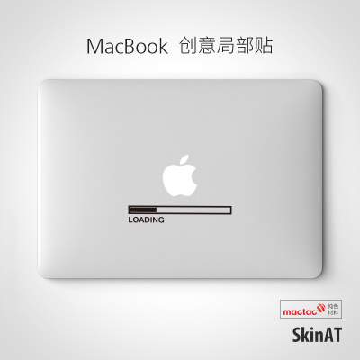 SkinAT Macbook Air13保护创意局部贴膜 苹果笔记本背部个性贴纸