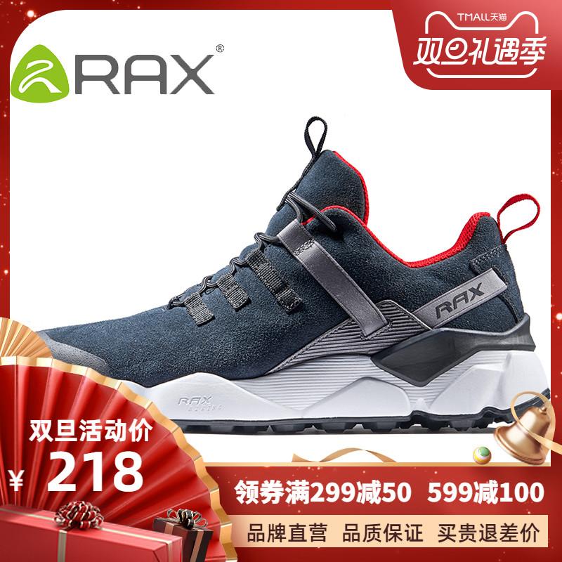 RAX春夏透气户外鞋男防滑登山鞋男耐磨爬山鞋旅游鞋运动鞋