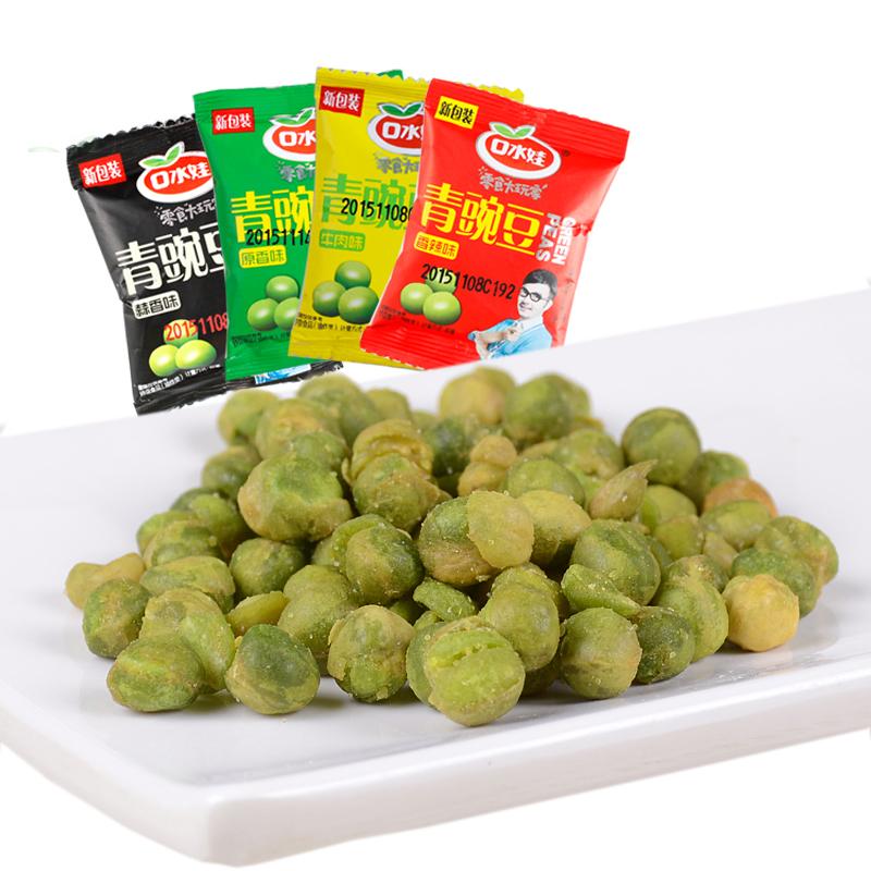 口水娃青豆豌豆500g 独立装蒜蟹香辣牛肉味炒年货休闲小吃零食品