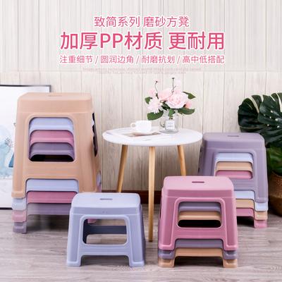 家用塑料凳子时尚椅子加厚成人餐厅餐桌简约方凳儿童防滑熟胶板凳