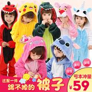 恐龙卡通儿童动物连体睡衣宝宝可爱珊瑚绒女童加厚秋冬季衣服男孩