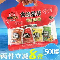 罐装即食鳕雪鱼火腿肠2炎亭渔夫深海鱼肠宝宝辅食儿童婴幼儿零食