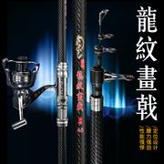 日本进口碳素海竿超轻超硬远投竿抛竿4.5米长节海钓竿钓鱼竿套装