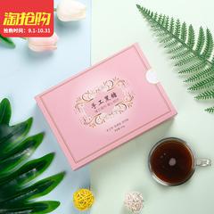 手工月子红糖姜茶