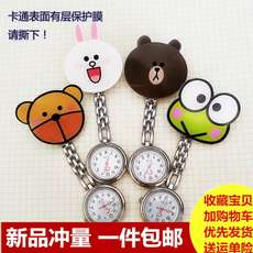 Cat nurse table hanging watch fashion cute medical watch chest watch ladies quartz pocket watch