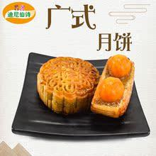 中秋双蛋黄莲蓉月饼散装多口味广式豆沙水果老式双黄月饼礼盒整箱