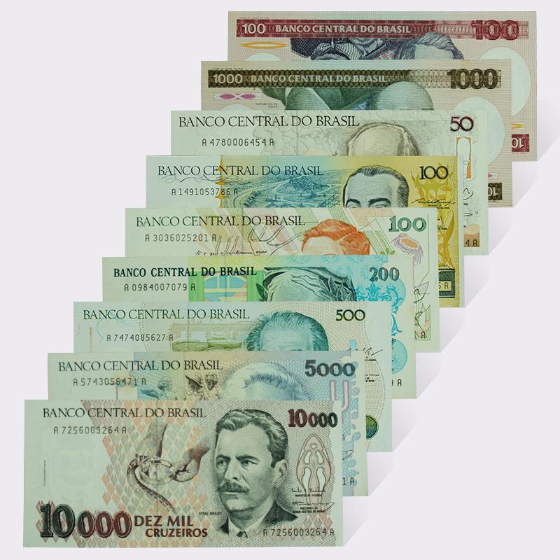Иностранные монеты Артикул 598866394788