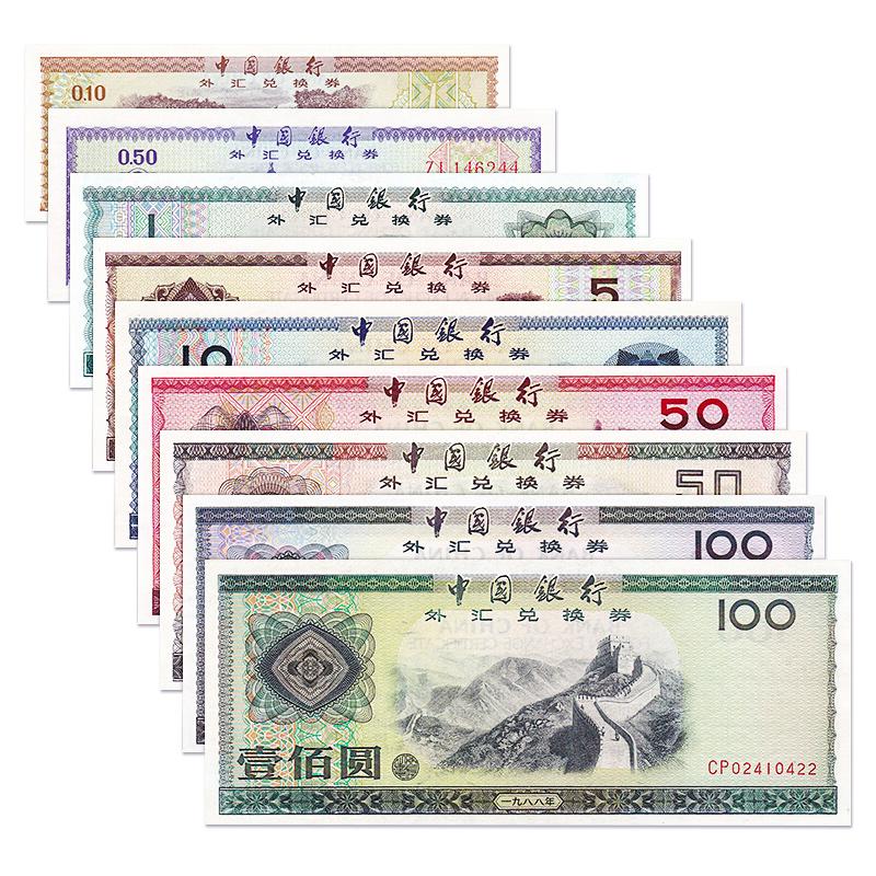 Иностранные банкноты Артикул 592046766199