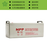 NPP Nippon Battery NPL12-120 12V120AH large capacity emergency energy storage 12 volts 120 amp battery