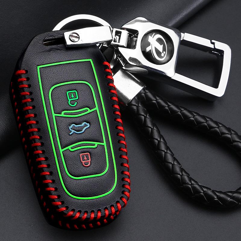 吉利帝豪百万款套GS博越GL博瑞RS远景S1X3金刚EC7汽车钥匙包套