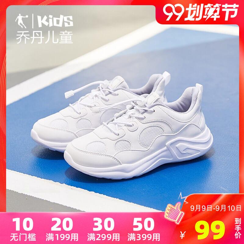 喬丹童鞋女童運動鞋2019夏季透氣兒童中大童跑步鞋女生小學生白鞋
