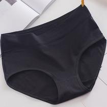 内裤女纯棉学生少女日系抗菌中腰可爱黑色系简约纯色大码全棉100%