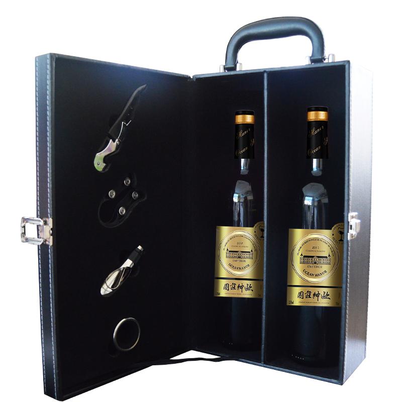 欧绅红酒干红葡萄酒750ml双支装送礼袋 皮盒 木盒 2支装礼盒
