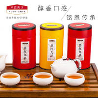 Eight hundred talents New tea authentic Yinghong No. 9 Yingde black tea Tea canned first-grade Luzhou-flavor 9th gift