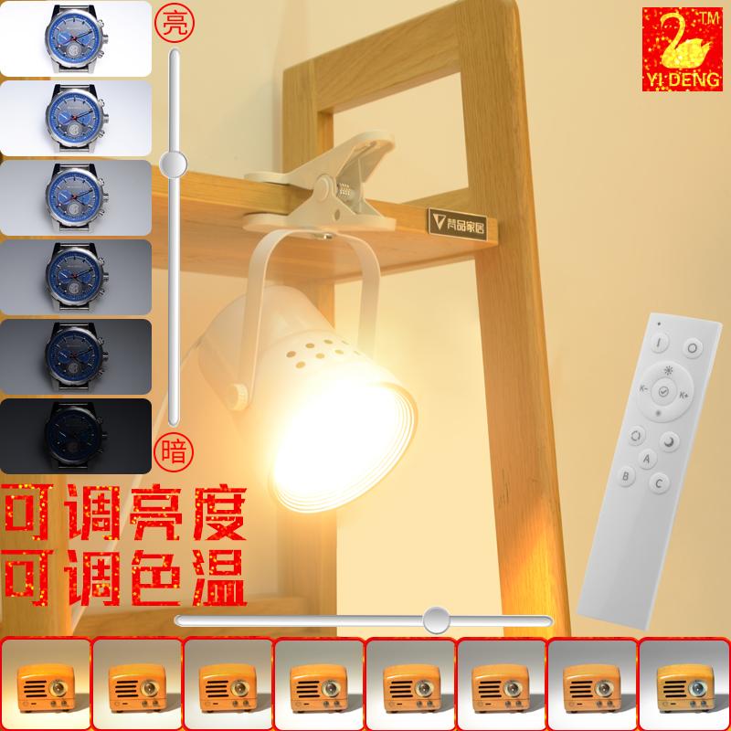 Встраиваемые точечные светильники / Прожектора Артикул 43424964494