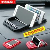 支架多功能汽车 韩国车载手机 用仪表台吸盘式导航座硅胶防滑垫通用